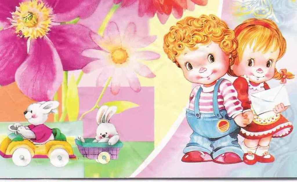 Детские картинки для детского сада